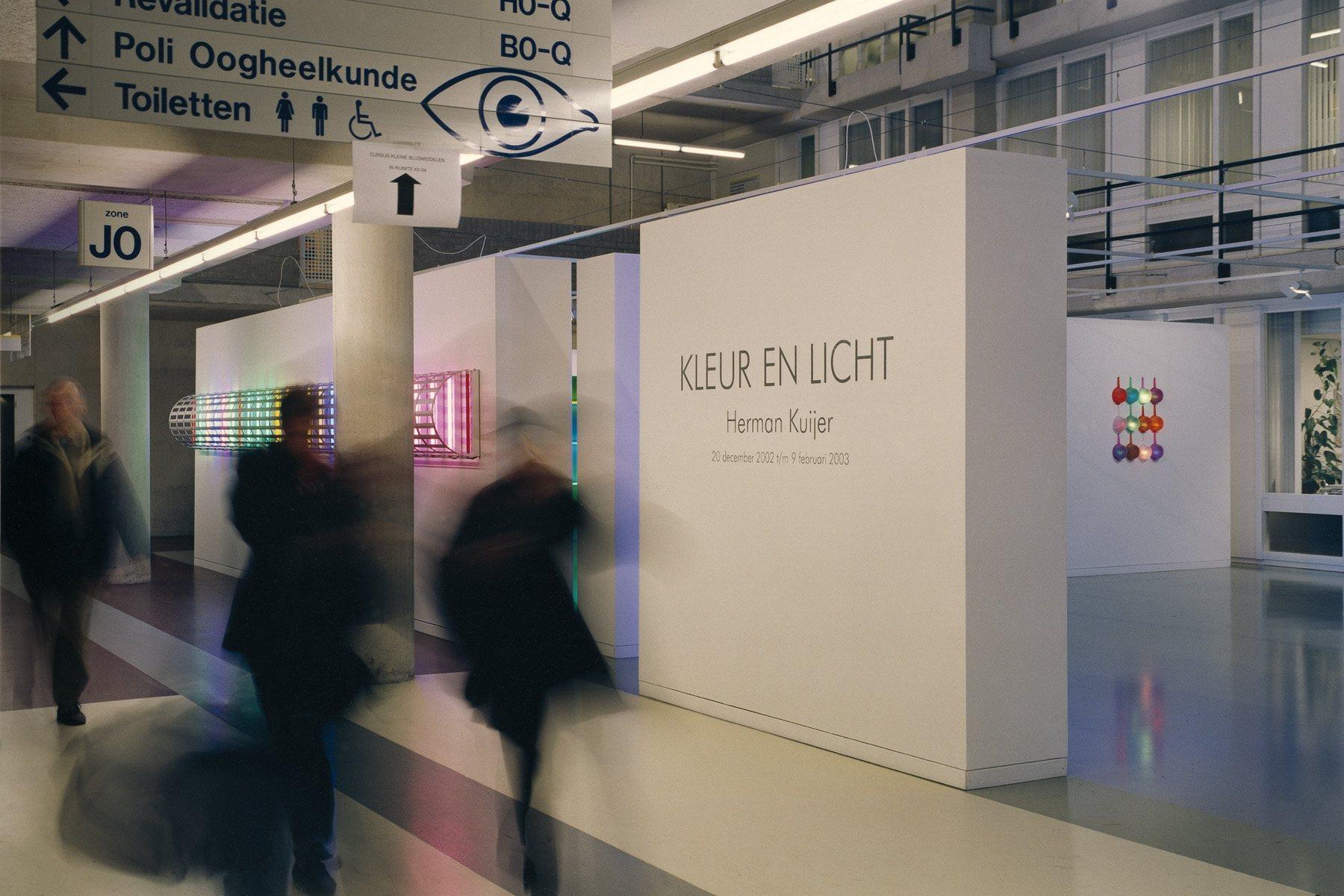 Lichtkunst - Leiden Kunststichting LUMC