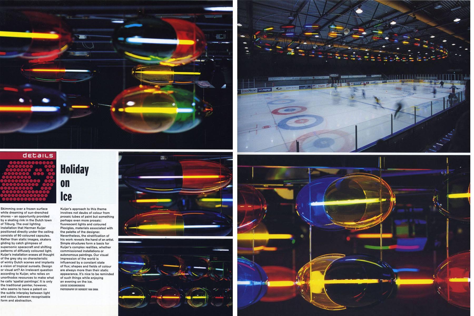 Frame - Lightart Skating rink Tilburg, Netherlands