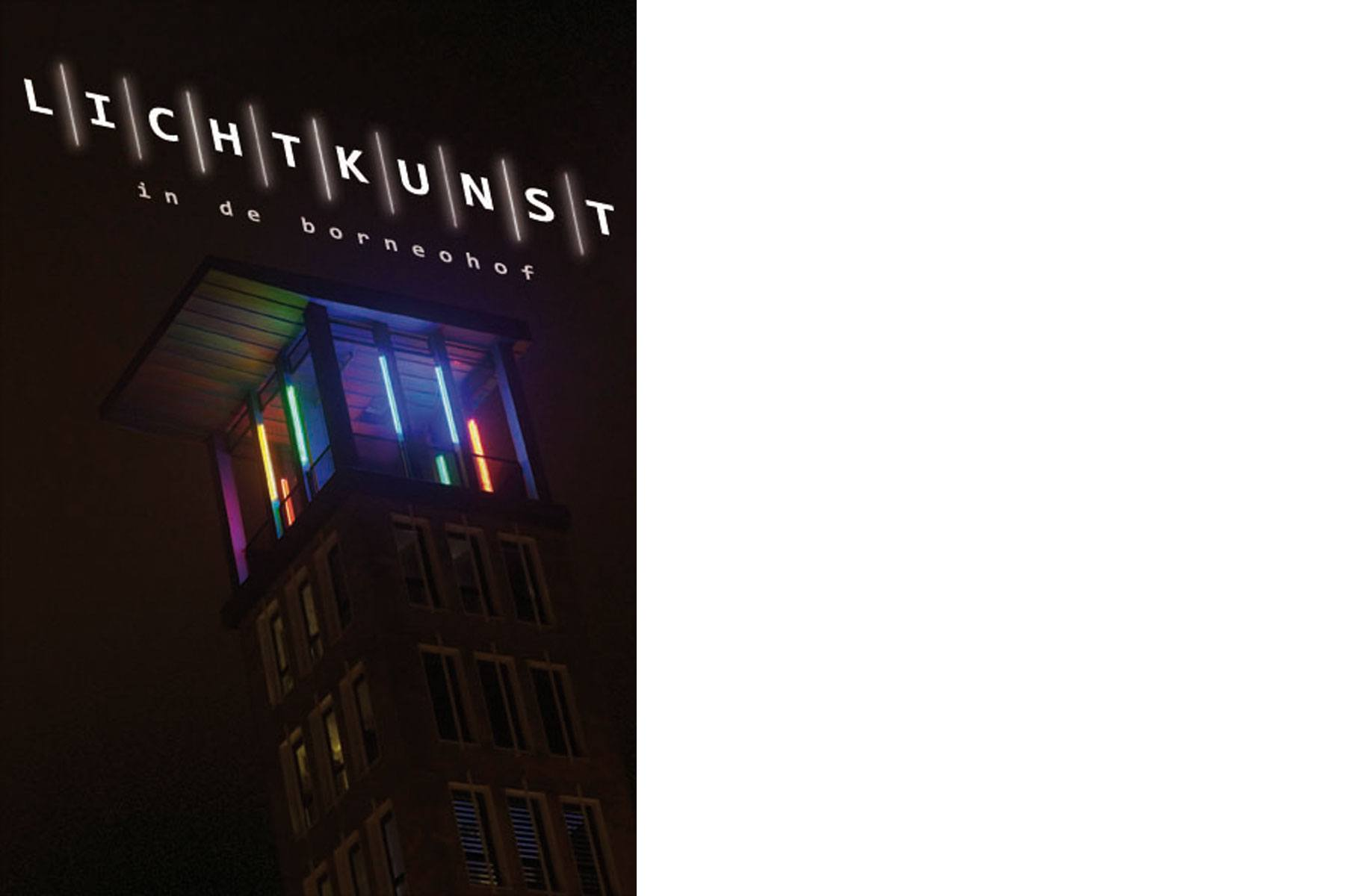 Lichtkunst in de Borneohof Amsterdam